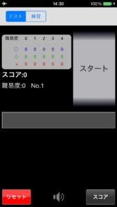 kva テストモード