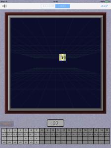 kva iPad テスト 投球
